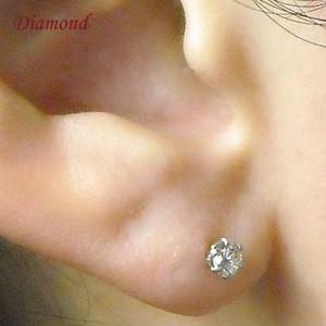 一粒ダイヤモンドピアス0.3ct