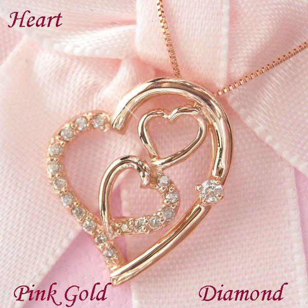 ダイヤモンド ネックレス 18金 ピンクゴールド