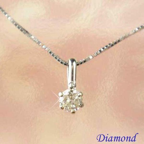 30代からの一粒ダイヤモンドネックレスの選び方とポイント