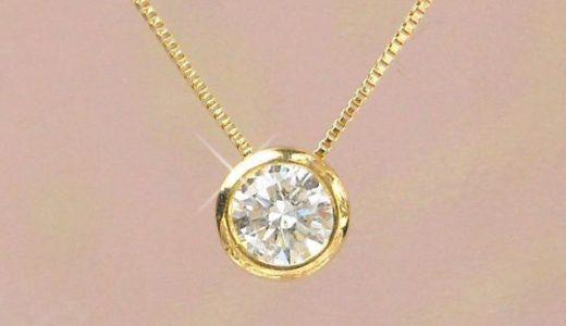 ダイヤモンドネックレスのおすすめ30選