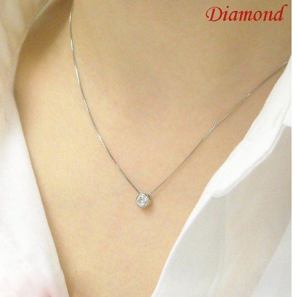 一粒ダイヤモンドネックレスが一気に華やぐおすすめコーディネート