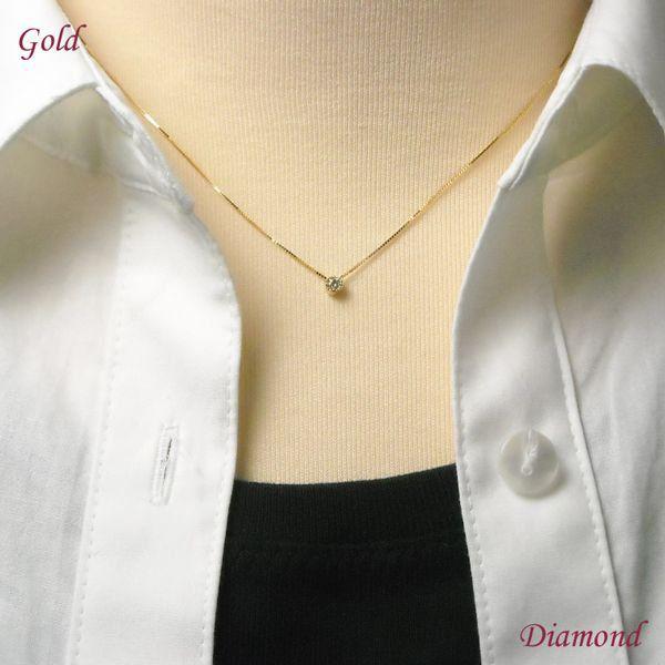 ダイヤモンドネックレス 0.05ct イメージ
