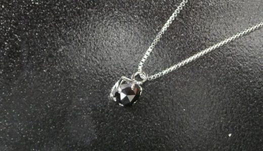 ブラックダイヤモンドネックレスおすすめ7選